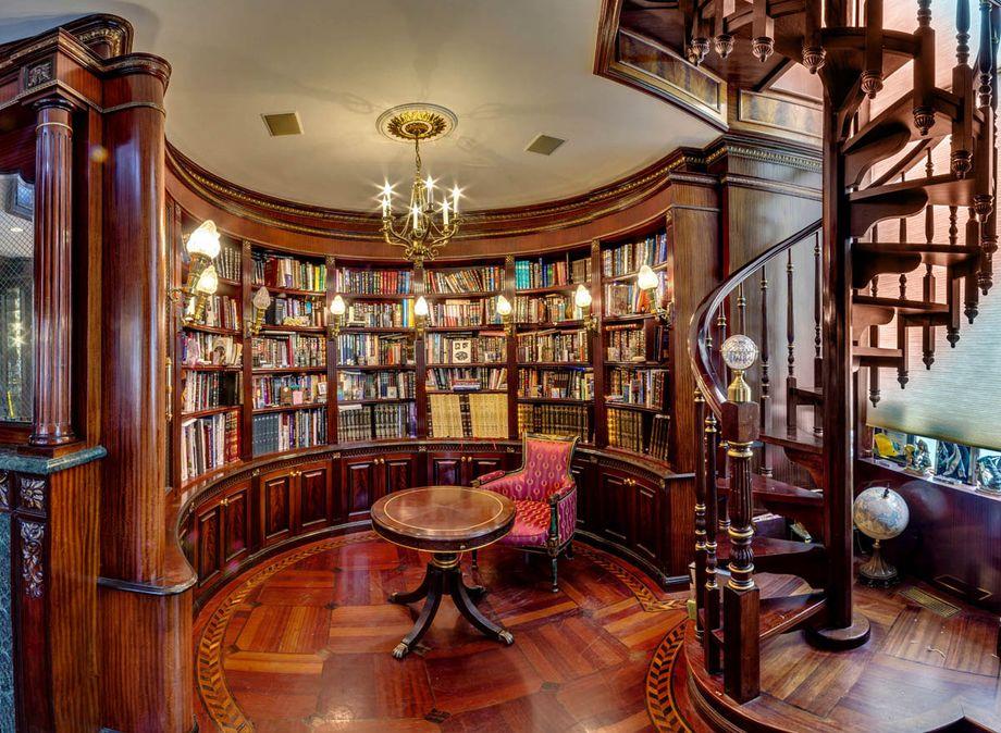 Полукруглая библиотека