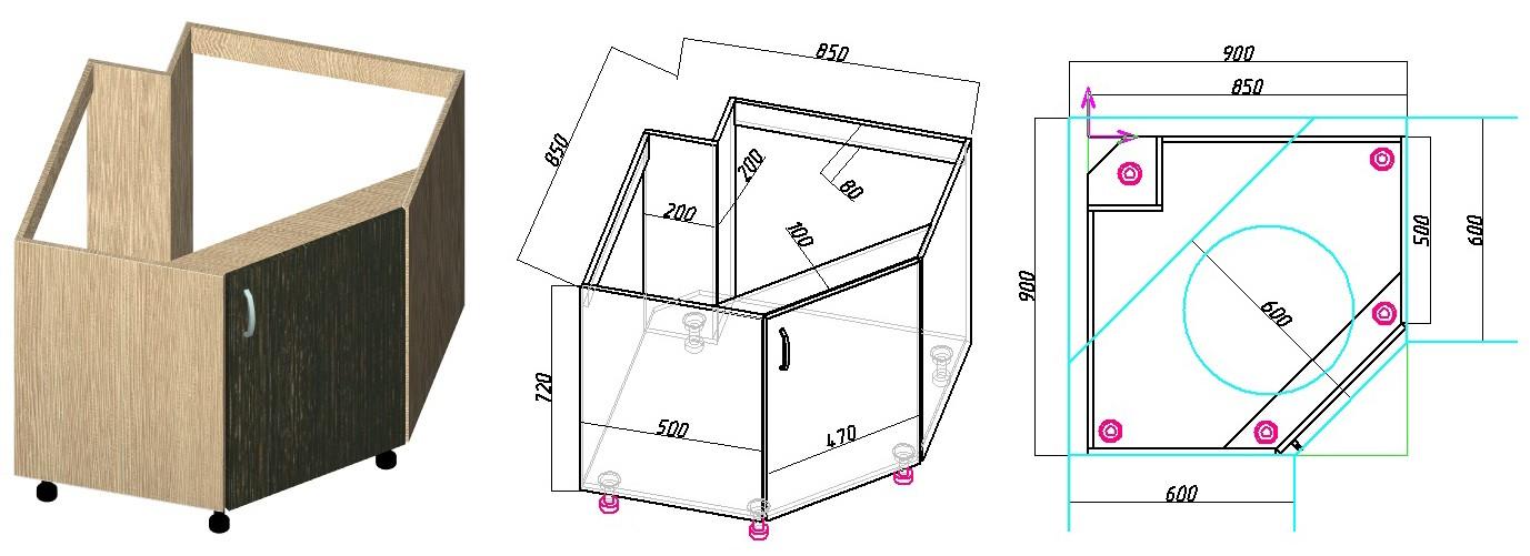 Трапецевидный кухонный модуль